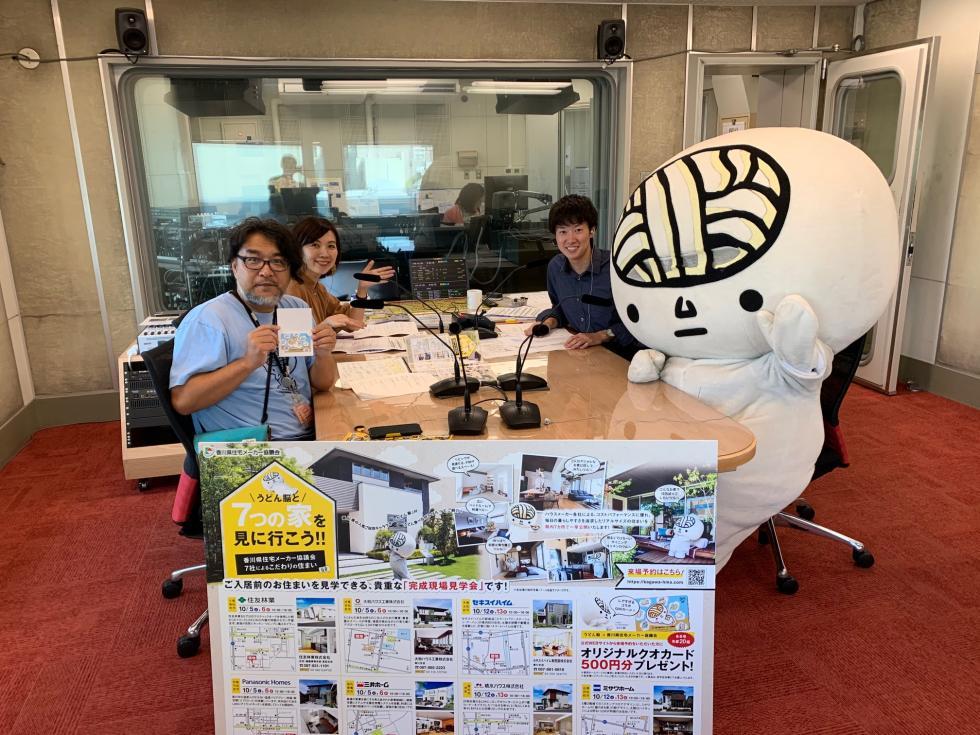 RNCラジオ10.04-1