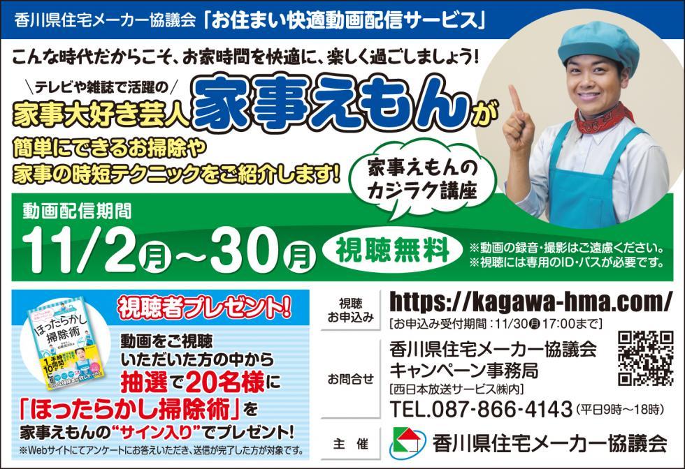 動画配信WEB